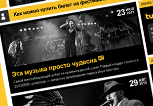 icon_jazz_web